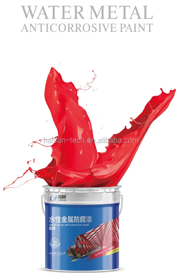 Good anti rust and water resistence primer coat for machine tools SLD20