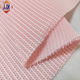 Breathable waterproof 260gsm soft good quality elastic polyester mesh crib liner fabric for baby