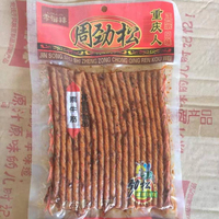 China top 10 selling snack food bean stick spicy stick hot strip spicy gluten stick