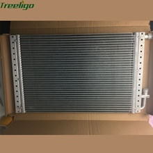 "A/C Universal Condenser Parallel Flow 12""x23 With /WO driers 12x18 Different size condenser"