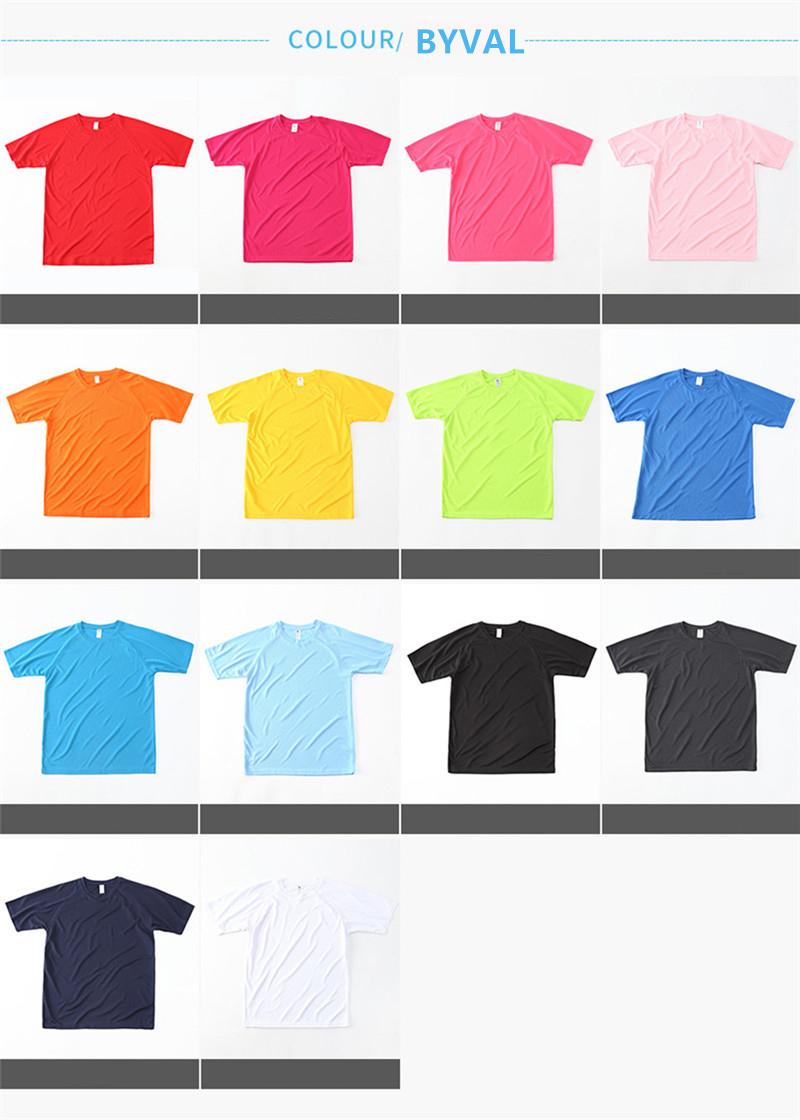 Cheap Price $1.3 Custom LOGO Printing Plain White T shirts for Boys and Girls