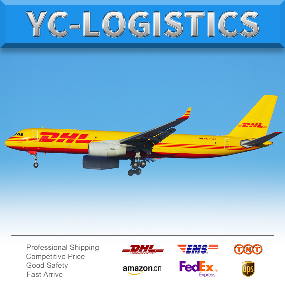 DHL shipping agent Canada FBA Amazon air freight <strong>express</strong> from China