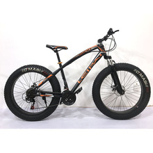 Fast delivery bicycle mountain bike cool 21 speed 26 inch custom steel full suspension <strong>specialized</strong>