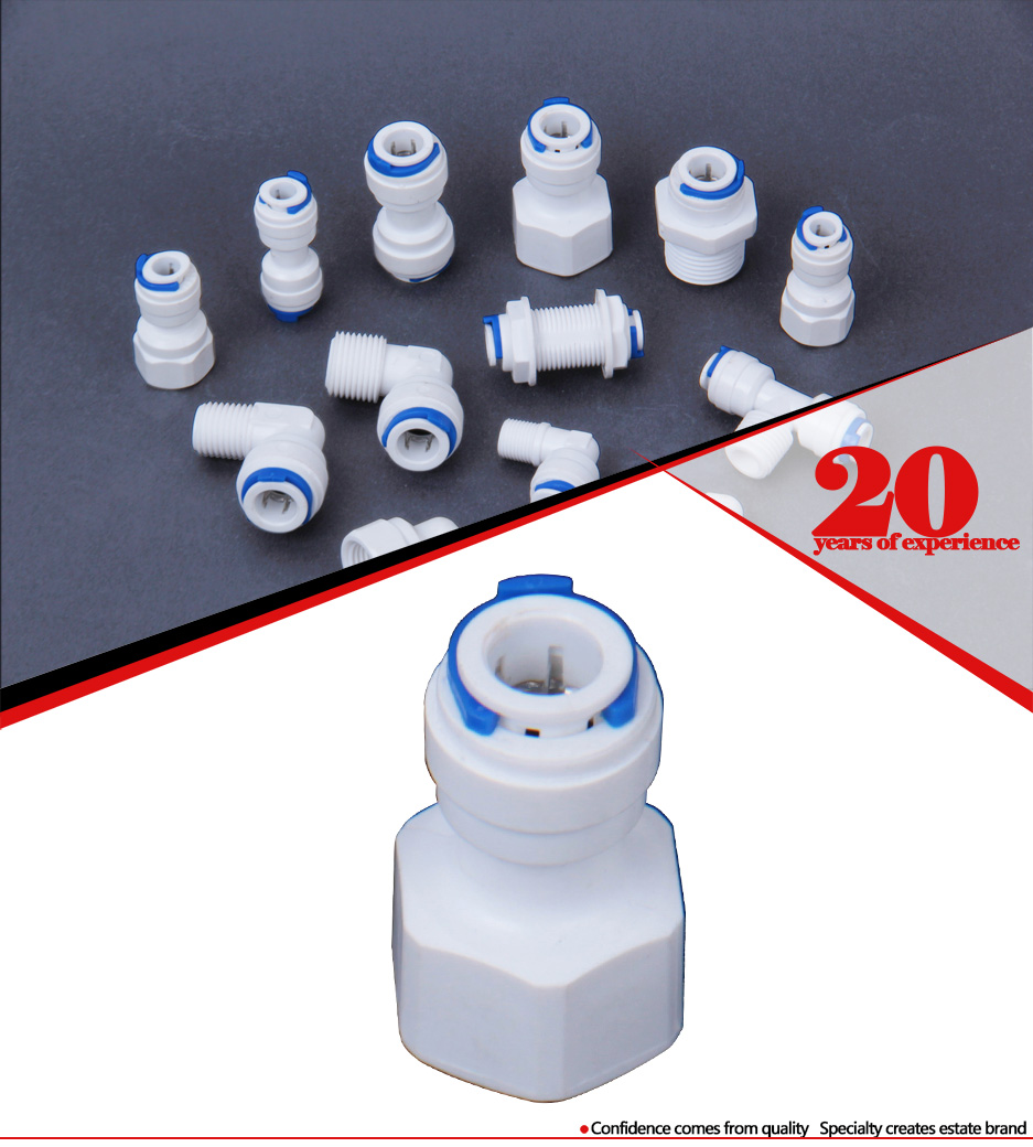 Q111 RO fitting straight QUICK connector,water filter hose fitting