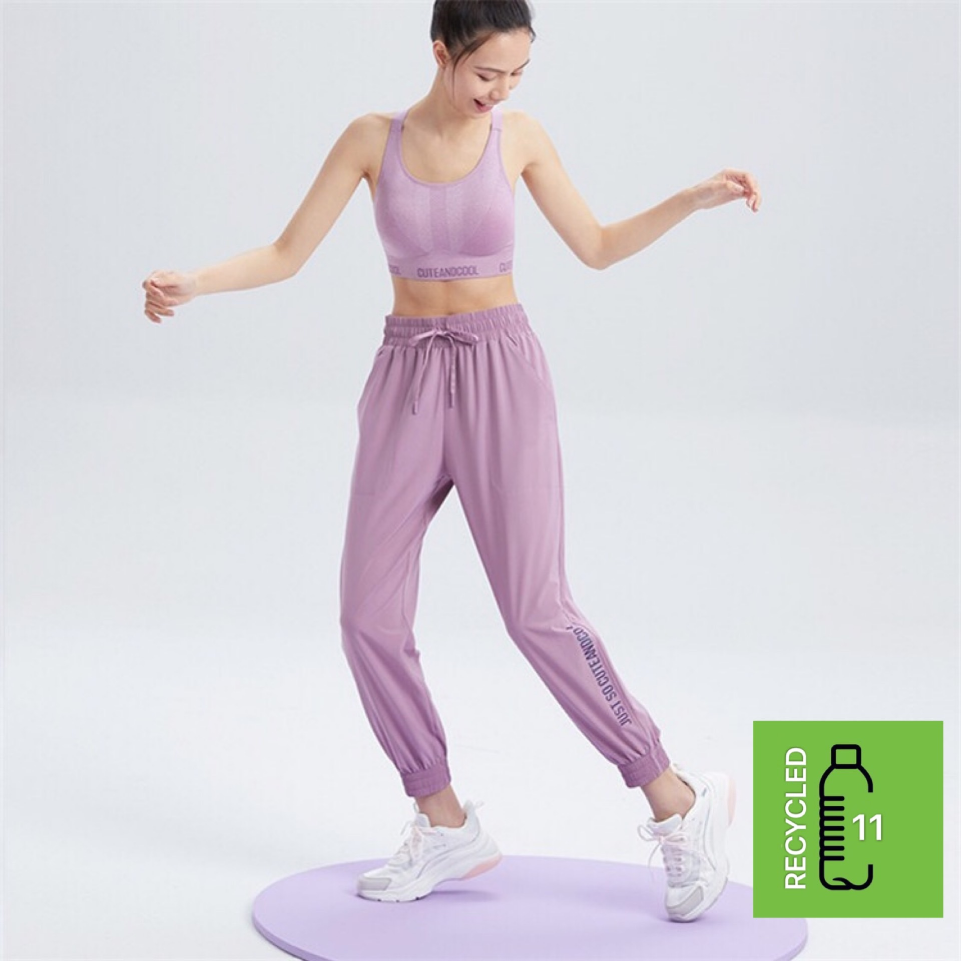 Repreve women Recycled plastic athleisure RPET fitness sports pant gym active tight workout jogger