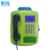 2019 Small Business Outdoor Anti-Vandal RFID Card Cordless Phone Payphone