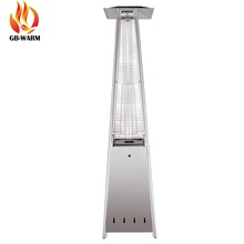 Price quartz tube pyramid aluminum heater