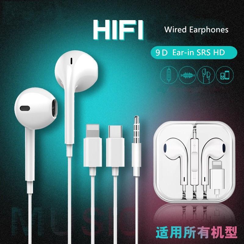 Mode écouteurs pour iPhone 7/8/X avec multi-fonction au prix d'usine - ANKUX Tech Co., Ltd