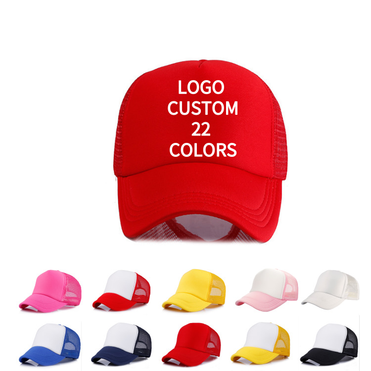 Customized logo wholesale adult trucker mesh hat digital printing 5 panel <strong>cap</strong>