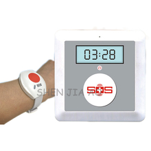 Old man pager emergency watch alarm + transmitter,personal home elder people alarm security system SOS a <strong>key</strong> for help 1pc