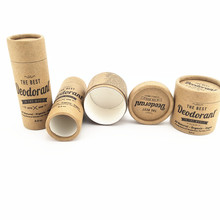 biodegradable cosmetic <strong>containers</strong> deodorant/lipstick/lip balm <strong>container</strong>