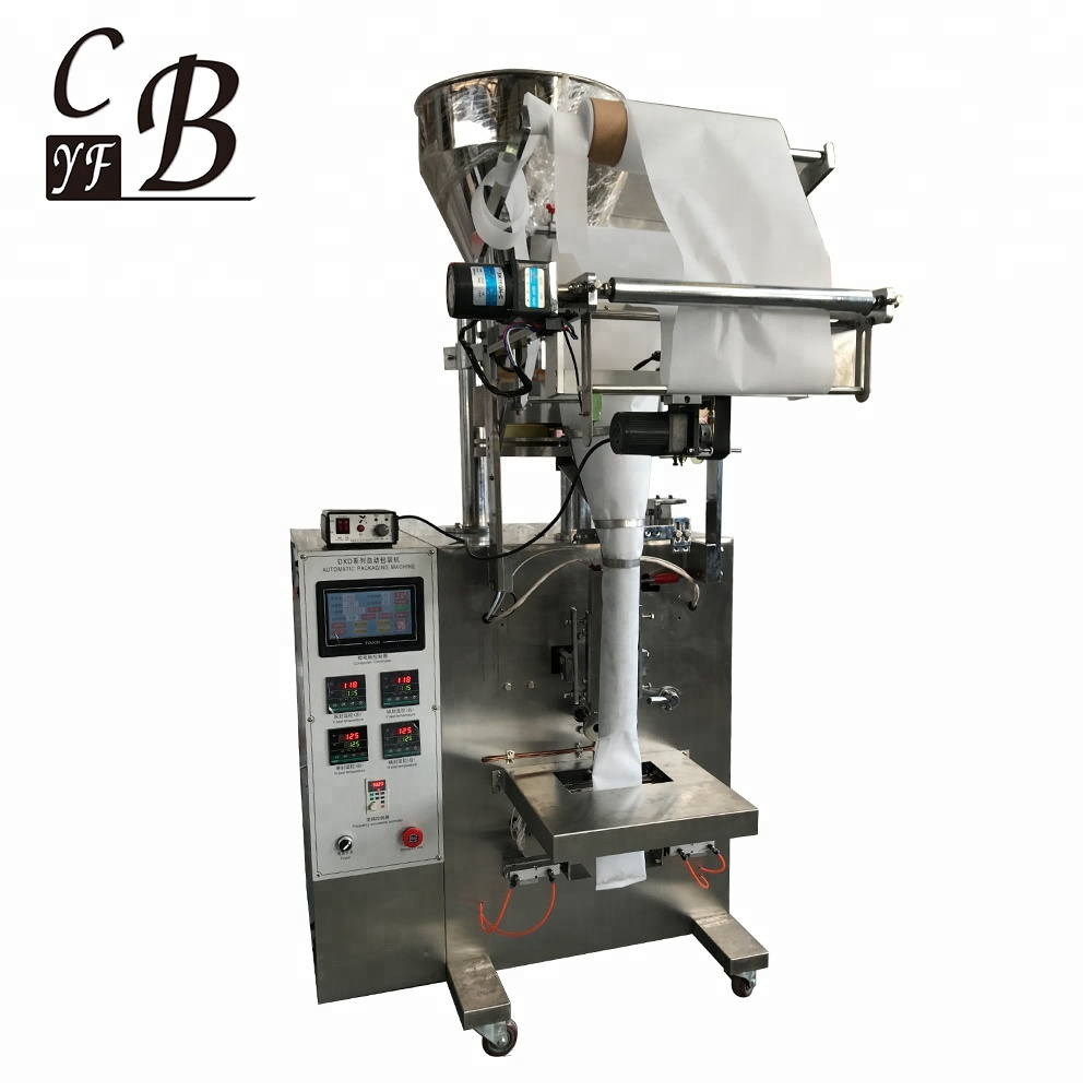 Good price of bag <strong>rice</strong> packaging machine for 500g 1kg
