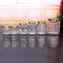 hexagon <strong>glass</strong> honey <strong>jars</strong> metal lid <strong>glass</strong> jam <strong>jar</strong> 45ml 70ml 85ml 120ml 180ml 400ml