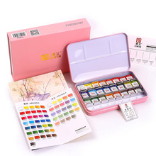 O.WIN Excellent Quality 24 Colors Pink Box Professional Art Painting Solid Watercolor <strong>Paint</strong>