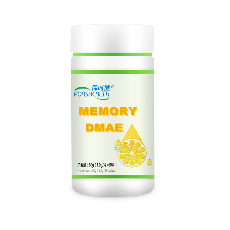 Porshealth High Quality  OEM organic memory and focus bulk dietary supplement product