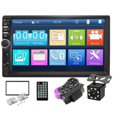 Auto Radio 2 Din 7 Inch Touch Screen Car Stereo Multimedia Player, Mirror Link/FM/TF/Bluetooth/MP5 With Accessories