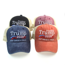 D1988 Women Men Campaign President USA Trump 2020 Hats keep America Great Embroidery Mesh Donald Trump Baseball Hat