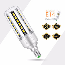 E27 <strong>E14</strong> High brightness <strong>led</strong> bulb light 5W 7W 9W 12W 15W 20W 25W