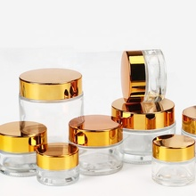 COMI AROMA 20g/30g/50g/100g gold color china manufacturer aluminum cosmetic cream <strong>jar</strong>