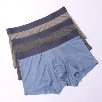 Best Seller Pouch Bonded Men's breathable Storage Stocklots Price Cheapest trunk underwear
