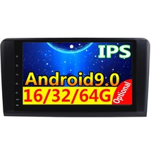 9&quot; Android9.0 Car Player GPS Radio for Mercedes Benz ML <strong>W164</strong> Quad Core 2/4GB+32/16/64GB Autoradio Head Unit Car GPS NavI HD