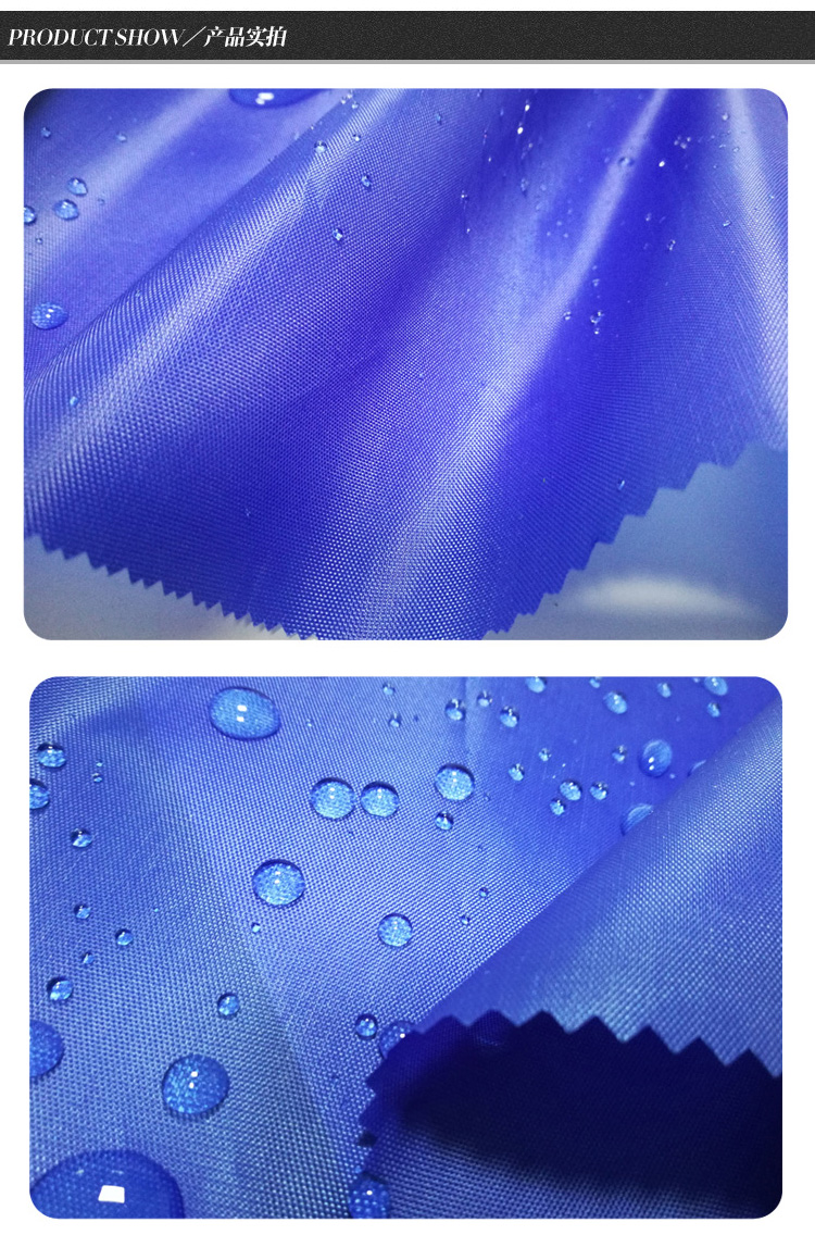 150d polyester fabric150d polyester oxford fabric waterproof fabric