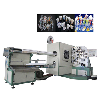 Auto High Speed High Quality Plastic Cup Printing Machine On Cup