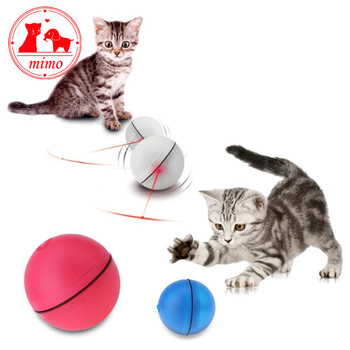 Cat Dog LED Laser Ball Red Light Electronic Rolling Ball Toys for Cat Kitten Funny Interactive Ball Toy