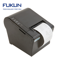 300mm/s Fast printing speed USB with black and white style Terminal Receipt Printer