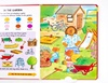 /product-detail/cardboard-baby-toy-book-board-book-educational-toys-children-toy-book-printing-62232358024.html