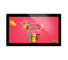 21.5 inch full hd 1080p advertising digital photo frame video <strong>player</strong>