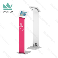 LSF08 360 degree Rotating Metal iPad Stand Kiosk for Samsung,Surface Tablet Stand