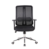/product-detail/factory-supply-middle-back-swivel-armrests-cyber-cafe-computer-internet-bar-office-seating-task-desk-staff-and-clerk-chair-62059419150.html
