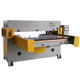 single side shoe sole die clicker cutting machine