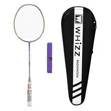 WHIZZ A730 80-85g 4U solid core technique high string tension badminton racket sets for wholesale