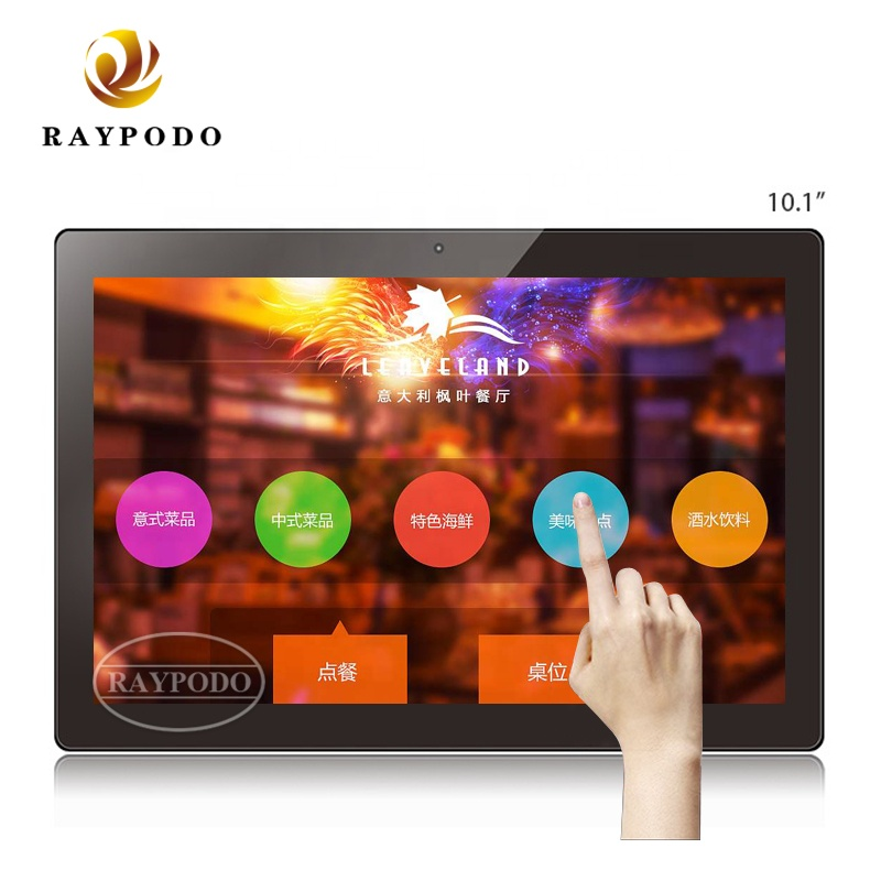 Raypodo 7&quot; 8&quot; <strong>10</strong>.1&quot; 13.3&quot; 15.6&quot; Android POE <strong>10</strong> inch wall mounted tablet