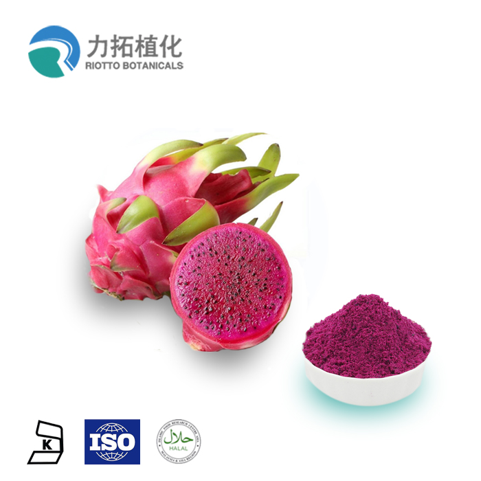 High quality100% <strong>Natural</strong> freeze dried pink pitaya/ dragon fruit powder