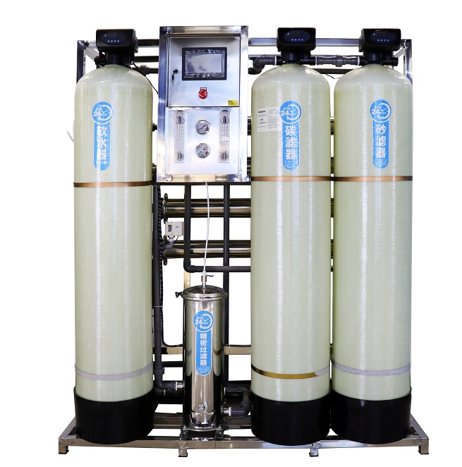 1000l/h ro <strong>system</strong> water purifier machine industrial for pure water treatment plant