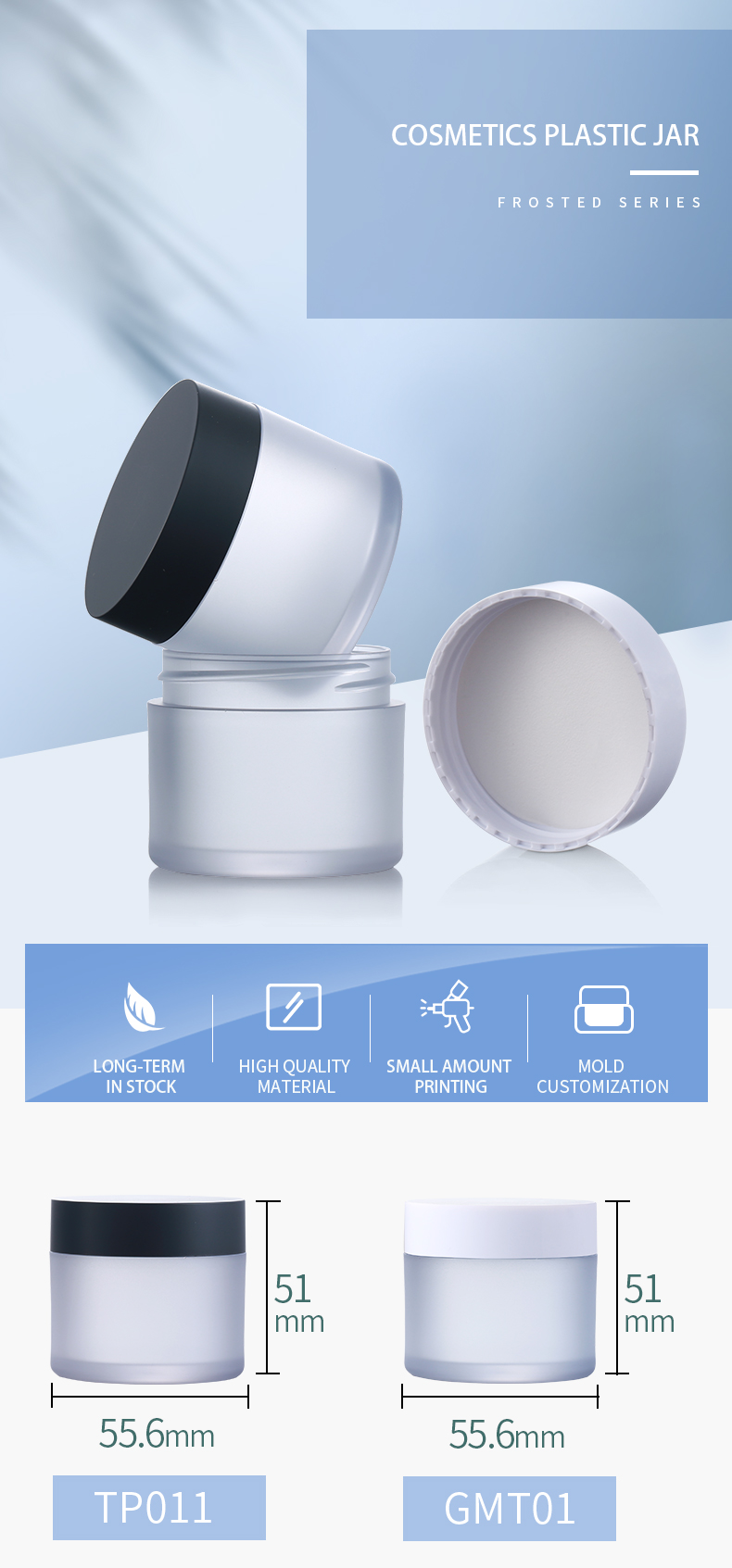 Wholesale packaging frosted plastic cosmetic jar 50g for cream jar