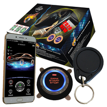 remote keyless entry with RFID anti theft and push engine button start remote engine start <strong>system</strong>