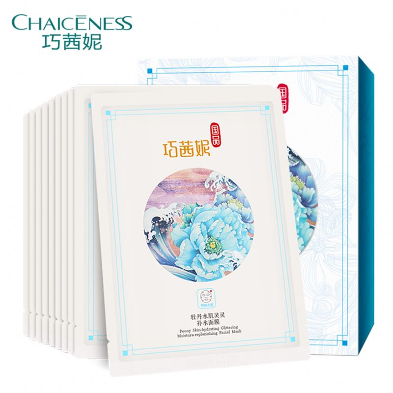 High <strong>Quality</strong> Brightening Freeze Gel face mask powder sheet <strong>q10</strong> whitening facial mask chinese herbs