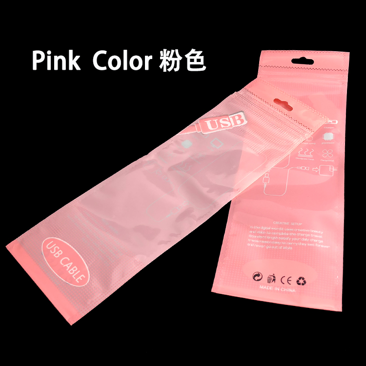 USB  packaging bags  mobile phone cable charger long ziplock bags with printing