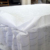PP nonwoven fabric for bedding sofa furniture backwall cover