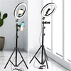 /product-detail/usb-beauty-video-studio-photo-circle-lamp-dimmable-selfie-led-ring-light-with-2m-tripod-stand-1600062876133.html