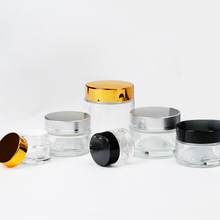 empty face cream makeup packiging glass <strong>container</strong> 20g 30g 50g glass jar