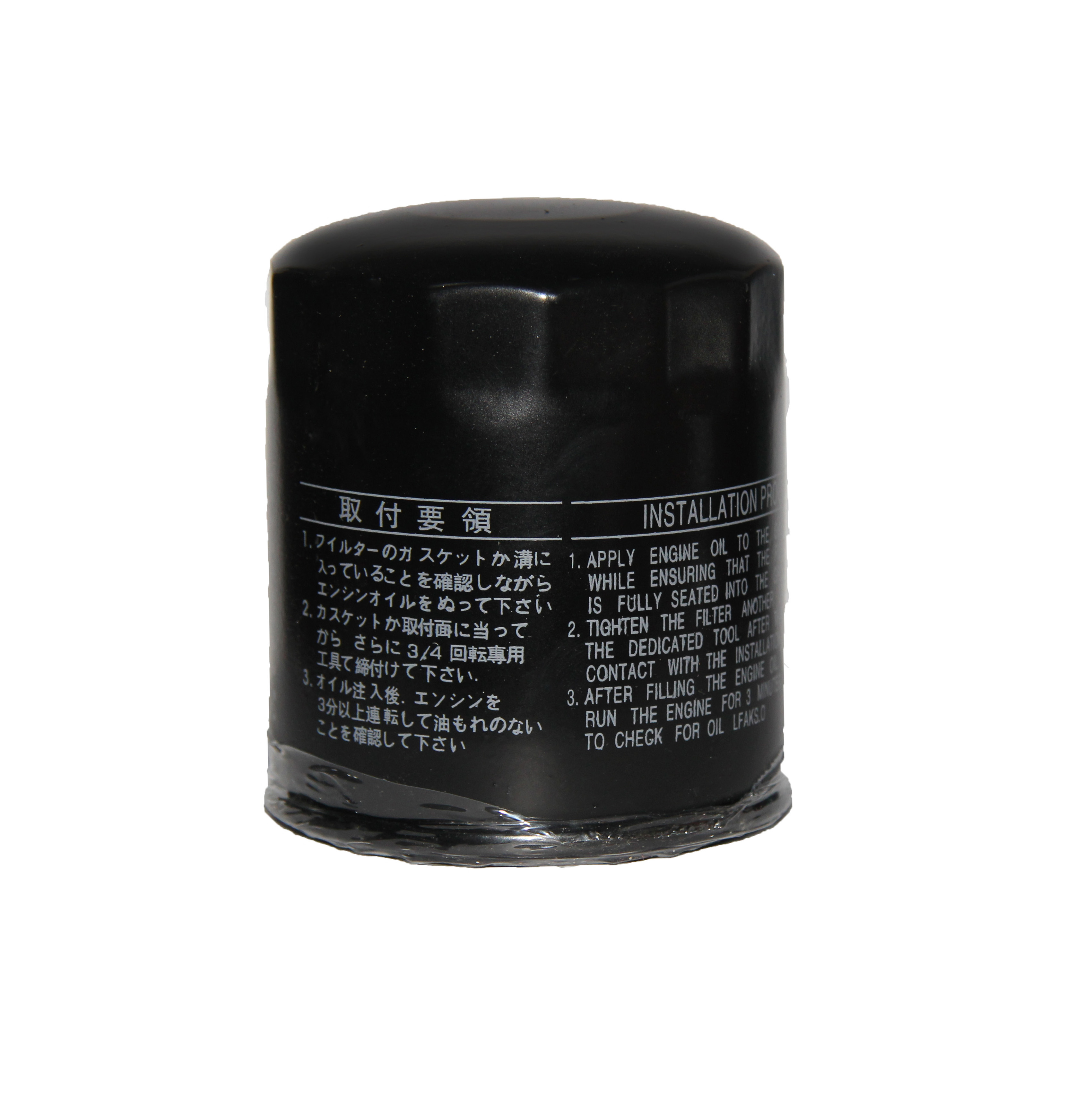 Good price top quality Japanese car oil filter factory 90915-YZZD2