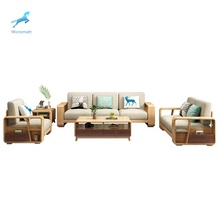 Factory cheap price simple design solid wood <strong>furniture</strong> sitting room <strong>furniture</strong> 3 seaters couch sofa