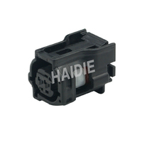 Haidie 2 pin original sumitomo lid switch/ Hood lock/ ABS/wheel speed auto sensor connector 90980-12353 6189-1161