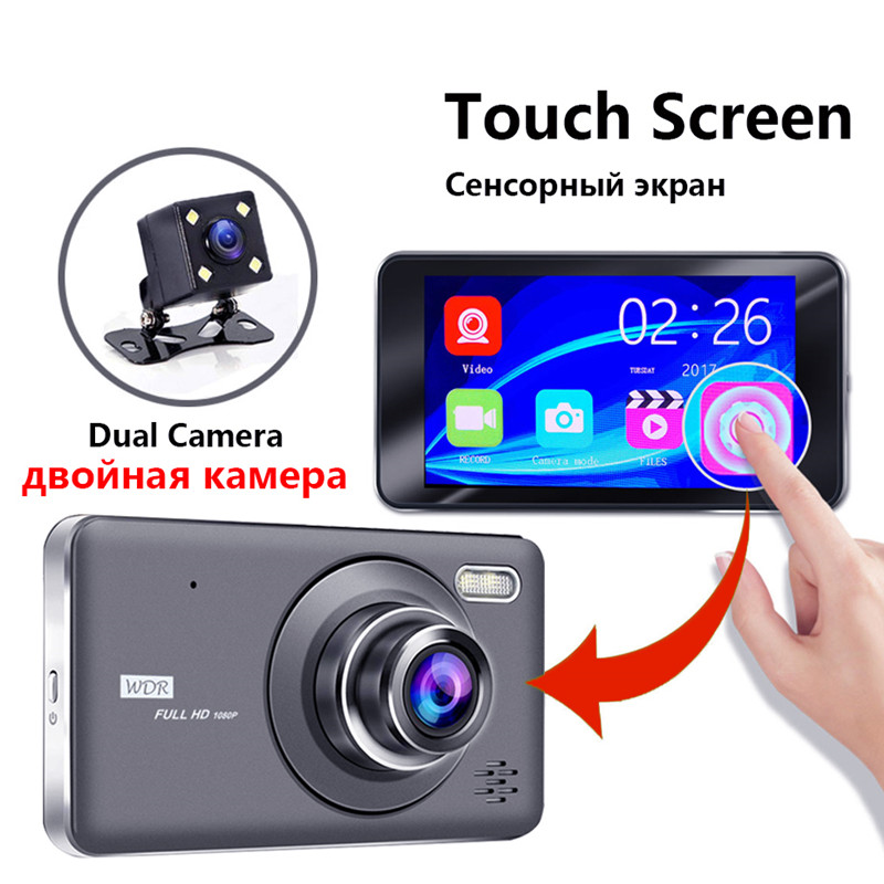 Full HD 1080P Dual Car <strong>Camera</strong> 4.0 inch IPS Touch Screen Front And Rear Dash Cam