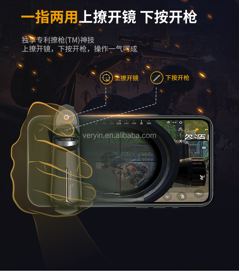 Wireless Pubg L1R1 Shooter Trigger Fire Button  Game Gamepad Controller For Smart Phone